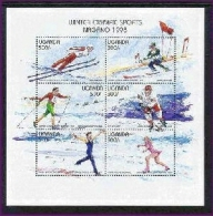 UGANDA SCOTT MINT N H # 1504  (  OLYMPICS  1998  NAGANO - Uganda (1962-...)