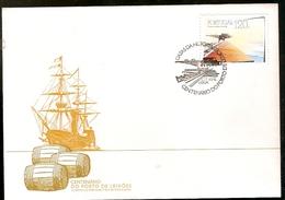 Portugal & FDC Centennial Of The Port Of Leixões, Lisbon 1992 (2080) - FDC