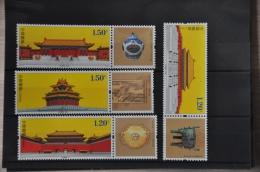 S 021 ++ CHINA 2015 PALACE PALEIS MUSEUM MNH ** - 1949 - ... Volksrepubliek