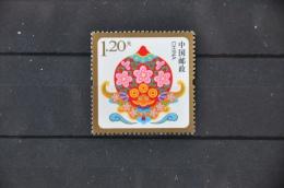 G 321 ++ CHINA 2016  ROSES ROOZEN MNH ** - 1949 - ... Volksrepubliek