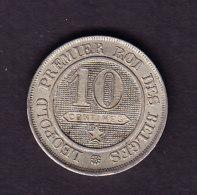 BELGIUM MORIN CAT N° 133 TTB++  1861  (A60) - 1831-1865: Léopold I