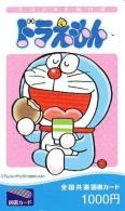 Télécarte Japon * MANGA * Chat * DORAEMON (442) Cinéma Animé CAT Japan PHONECARD * MOVIE FILM * TK Cartoon Cinema - Comics