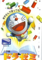 Télécarte Japon * MANGA * Chat * DORAEMON (448) Cinéma Animé CAT Japan PHONECARD * MOVIE FILM * TK Cartoon - Comics