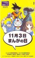 Télécarte Japon * MANGA * Chat * DORAEMON (449) Cinéma Animé CAT Japan PHONECARD * MOVIE FILM * TK Cartoon - Comics