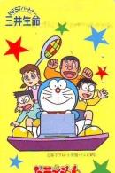 Télécarte Japon * MANGA * Chat * DORAEMON (450) Cinéma Animé CAT Japan PHONECARD * MOVIE FILM * TK Cartoon - Comics