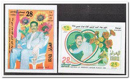 Irak 1995, Postfris MNH, Flowers, Saddam Hussein - Irak
