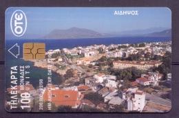 Griekenland -  12/1998  - 2 Scans - Griechenland