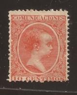 1889-99 Alfonso XIII Tipo Pelon Edifil 218* VC 265,00€ - Nuevos