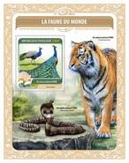 Togo 2016, Animals, Pavon, Tiger, Cobra, BF