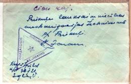 USSR(Latvia),1957, PC From Priekuli Feldpost - 1923-1991 USSR