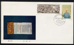 CHINE 1985, FDC Pionnier Lutte Contre Trafic De L'opium, 2 Valeurs Sur Enveloppe. R2318d - 1949 - ... People's Republic