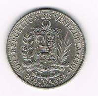 *** VENEZUELA  2  BOLIVARES  1967 - Venezuela