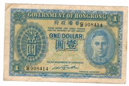 Hong Kong 1 Dollar, Crisp VF. Free Economic Ship. To USA - Hong Kong