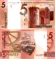 BELARUS 5 Rubles P 37 Denomination Reform 2009 ( 2016 )  UNC - Belarus