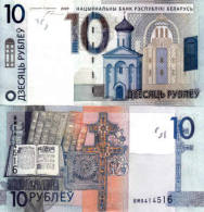 BELARUS 10 Rubles P 38 Denomination Reform 2009 ( 2016 )  UNC - Belarus