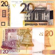 BELARUS 20 Rubles P 39 Denomination Reform 2009 ( 2016 )  UNC - Belarus