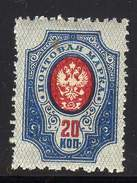 RUSSIE YT 47 NEUF** TRES BEAU TIMBRE COTE 3 € - 1857-1916 Empire