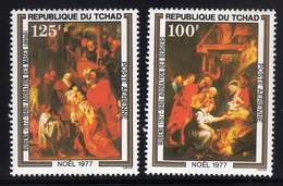 TCHAD POSTE AERIENNE TIMBRES NEUFS** TRES BEAUX - Ciad (1960-...)