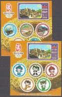Haiti 2007 /2 Blocks/ 2 Sheets Summer Olympic Games, Beijing **/MNH - Sommer 2008: Peking