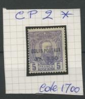 CP.2 *   Cote 2300 Euros En 2021 Met Plakkertje    Gomme D'origine Et Certificat - 1884-1894 Voorgangers & Leopold II