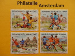 CG Brazaville 1989, WORLD CUP ITALY 90 / FOOTBALL SOCCER VOETBAL FUSSBALL FUTBOL CALCIO: Mi 1144-47, ** - Copa Mundial
