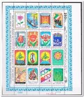 Iran 1988, Postfris MNH, Flowers, Birds - Iran