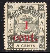 BORNEO DU NORD / MALAISIE / SABAH / YT N° 50 * COTE 11 € - North Borneo (...-1963)