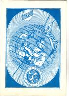 ERNST  Max  Ed NI N°69  -  Galerie Lolas  - CPM 10,5x15  BE  Neuve 1971 - Illustrateurs & Photographes