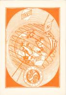 ERNST  Max  Ed NI N°60  -  Galerie Lolas  - CPM 10,5x15  BE  Neuve 1971 - Illustrateurs & Photographes