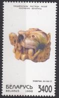 269 Biellorussia 1998 Arte Sacra SCULTURE LIGNEE : Naversha, Nuovo MNH