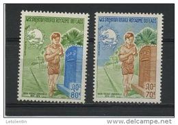 LAOS:  100ANS DE L'UPU -  N° Yvert  261/262** - Laos