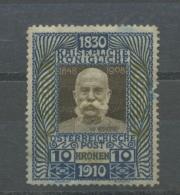 1910  10 Kr  Kaiser  Défectueux AUTRICHE  Österreich  Cote 450 Euros - Oblitérés