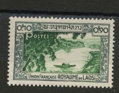 LAOS MEKONG -  N° Yvert 1** - Laos