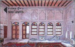 Bahrain - Room Interior - 24BAHC - 1990, 15.000ex, Used