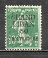 GRAND LIBAN  N° 3  G MAIGRE   OBLITERE COTE 10.00€  TYPE SEMEUSE - Great Lebanon (1924-1945)