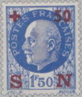 France 1942. ~ YT 552** - Pétain. Secouirs National - 1941-42 Pétain