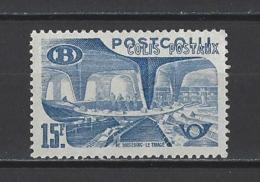 BELGIQUE . YT  Colis Postaux 325 Neuf * Services Des Colis Postaux 1950-52  (voir Scan) - Chemins De Fer