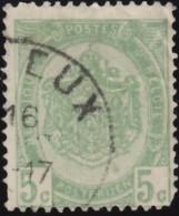 BELGIUM - Scott #64 Arms (*) / Used Stamp - 1893-1907 Coat Of Arms