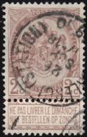 BELGIUM - Scott #83 Arms  / Used Stamp - 1893-1907 Coat Of Arms