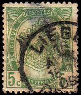 BELGIUM - Scott #84 Arms (*) / Used Stamp - 1893-1907 Coat Of Arms