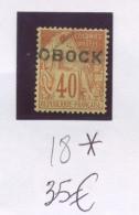 Obock 18 *,  50 F    Beau Et Frais - Obock (1892-1899)