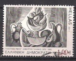 Griechenland (2011)  Mi.Nr.  2597  Gest. / Used  (1fb25) - Griechenland