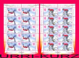 MOLDOVA 2012 Sports Olympic Games London GB UK Wrestling Cycling 2 Sheetlets Set Mi Klb.803-Klb.804 MNH - Summer 2012: London