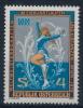 **Österreich Austria 1979 ANK 1634 Mi 1600 (1) Figure Skating Sport MNH - 1945-.... 2ème République