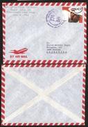 G)2000 PERU, CYCLIST-HELMET-GLASSES, CIRCULATED COVER TO ARGENTINA, XF - Peru
