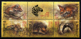 Russia 1989 Zoo Relief Fund Animals SG5981/5  Hedgehog Beaver Squirrel  MNH BLOCK (LOT - 2 -280) - 1923-1991 USSR