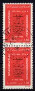 ALGERIEN 1975 - MiNr: 667 Paar  Used - Algerien (1962-...)