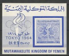 YEMEN - MNH - Sport - Olympic Games - Tokio 1964 - Soccer