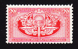 Latvia, Scott #Unlisted, Mint Hinged, Railway Newspaper Stamp, Issued 1926 - Lettonie