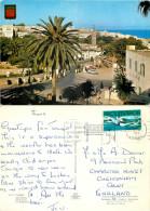 Zoco Grande, Tanger, Maroc, Morocco Postcard Posted 1974 PORTUGAL Stamp - Tanger